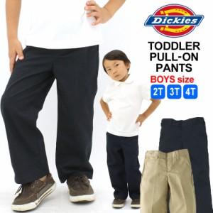 [キッズ] ディッキーズ ボーイズ パンツ ツイル KP224|USAモデル Dickies Boys|長ズボン ワークパンツ チノパン 子供 男の子 女の子 ダ