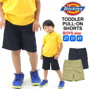 [キッズ] ディッキーズ ボーイズ ハーフパンツ ツイル KR224 USAモデル Dickies Boys ズボン ワークパンツ 子供 男の子 女の子 ダンス 衣