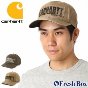 カーハート キャップ メンズ レディース 103270 USAモデル ブランド Carhartt 帽子 サイズ調整可能 春新作