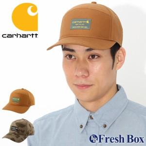 カーハート キャップ ラグドフレックスストレッチ メンズ レディース 104189 USAモデル ブランド Carhartt 帽子 サイズ調整可能 春新作