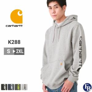 カーハート パーカー K288 プルオーバー メンズ 裏起毛 袖ロゴ S-2XL Carhartt / 3L 大きいサイズ ブランド 定番アイテム