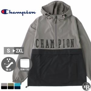 Champion チャンピオン ナイロンジャケット メンズ パッカブルジャケット アノラック パーカー プルオーバー ハーフジップ 撥水 [Colorbl