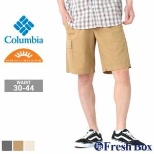 Columbia コロンビア ハーフパンツ メンズ 大きいサイズ ショートパンツ 膝上 カーゴショーツ カーゴパンツ ハーフ アウトドア キャンプ