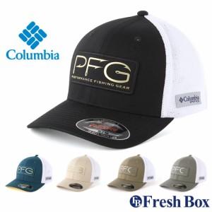Columbia コロンビア メッシュキャップ ブランド 夏 メンズ キャップ メッシュ 帽子 (USAモデル)