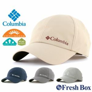 Columbia コロンビア 帽子 メンズ キャップ アウトドア スポーツ 紫外線対策 オムニシェイド オムニシールド (USAモデル)