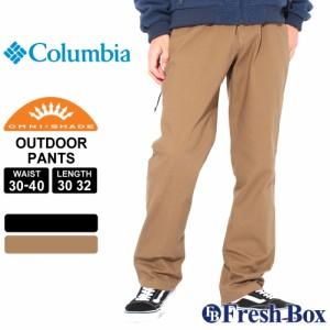 Columbia コロンビア パンツ メンズ ストレッチ ラギッド アウトドアパンツ ストレートフィット オムニシェード 紫外線防止 UVカット UPF