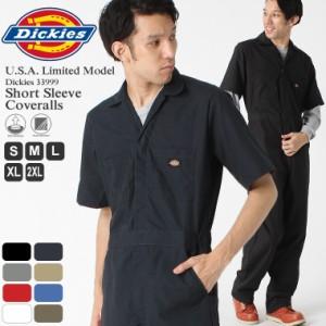 ディッキーズ つなぎ 半袖 無地 33999 カバーオール メンズ 大きいサイズ USAモデル Dickies業着業服 S M L LL 3L 春新作