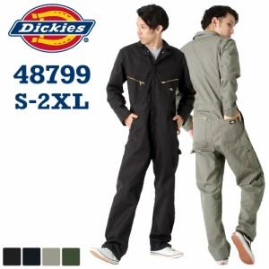 ディッキーズ つなぎ 長袖 無地 48799 カバーオール メンズ 大きいサイズ USAモデル Dickies業着業服 S M L LL 3L 夏新作