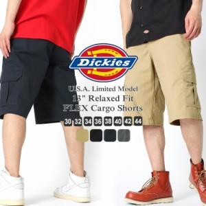 ディッキーズ ハーフパンツ ひざ下 ツイル リラックスフィット フレックスWR557 メンズ ウエスト 30〜44インチ 大きいサイズ USAモデル D