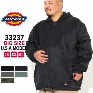 秋新作 [ビッグサイズ] ディッキーズ ジャケット フード付き リップストップ 33237 メンズ ナイロンジャケット 大きいサイズ USAモデル