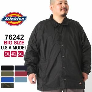 秋新作 [ビッグサイズ] ディッキーズ コーチジャケット 76242 メンズ|大きいサイズ USAモデル Dickies|ナイロンジャケット 3L 4L 5L
