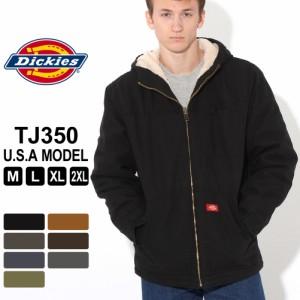 [割引クーポン配布] ディッキーズ ジャケット フード付き ダック ボアライニング TJ350 メンズ|大きいサイズ USAモデル Dickies