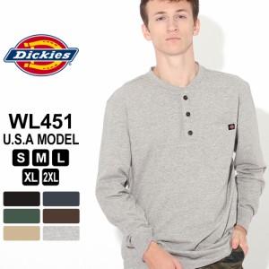 ディッキーズ Tシャツ 長袖 ヘンリーネック WL451 無地 メンズ|大きいサイズ USAモデル Dickies
