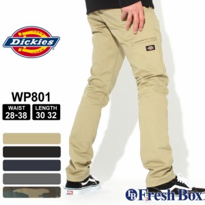 ディッキーズ フレックス ワークパンツ スキニーフィット ストレッチ メンズ 大きいサイズ WP801 USAモデル ブランド Dickies業着業服 ア