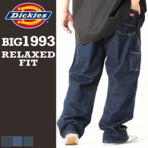 [ビッグサイズ] ディッキーズ ペインターパンツ 1993 メンズ 股下 30インチ 32インチ ウエスト 46インチ 48インチ 50インチ 大きいサイズ