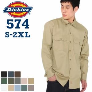 ■7/21(水)待望の再入荷 Dickies ディッキーズ ワークシャツ 長袖 574 大きいサイズ メンズ (USAモデル) 夏新作