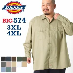 [ビッグサイズ] Dickies ディッキーズ ワークシャツ 長袖 574 大きいサイズ メンズ (USAモデル) 春新作