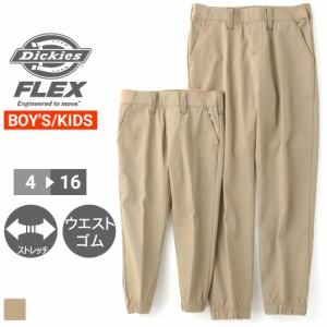 [キッズ] Dickies ディッキーズ 子供服 男の子 女の子 ズボン ジョガーパンツ 大きいサイズ KP905 ブランド [dickies-kp905] (USAモデル)