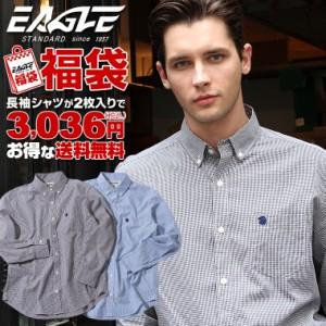 【送料無料】 福袋 メンズ 長袖シャツ 2点セット 送料無料 [おしゃれなボタンダウンシャツ|チェック柄 ストライプ カジュアル|日本規格