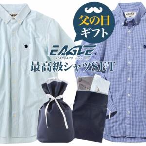 【父の日】【送料無料】 シャツ 半袖 長袖 メンズ 父の日ギフト プレゼント カジュアル 2点セット (日本規格) [返品・交換・キャンセルは