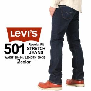 リーバイス 501 ボタンフライ ストレート 大きいサイズ USAモデル ブランド Levis ジーンズ デニム ジーパン Levis501 アメカジ カジュア