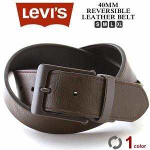 リーバイス ベルト リバーシブル 40mm メンズ 大きいサイズ USAモデル|ブランド Levi's Levis|本革 レザー アメカジ カジュアル big_ac