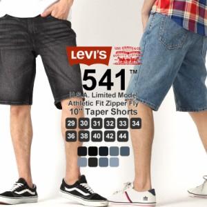 リーバイス 541 ハーフパンツ 膝上 ジッパーフライ テーパー 大きいサイズ USAモデル ブランド Levis ジーンズ デニム ジーパン ショート