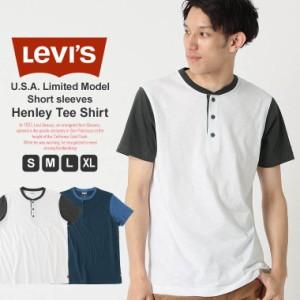 リーバイス Tシャツ 半袖 メンズ 大きいサイズ USAモデル ブランド Levis 半袖Tシャツ ロゴT アメカジ カジュアル 春新作