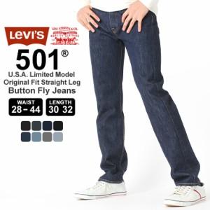 リーバイス 501 ボタンフライ ストレート 大きいサイズ USAモデル|ブランド Levi's Levis|ジーンズ デニム ジーパン|ブラック ダメー