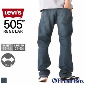 リーバイス ジーンズ 505 ストレッチ ジップフライ ロス W29-W44 L29/30/32/34 LEVI'S / Levis デニム ジーパン アメカジ 大きいサイズ