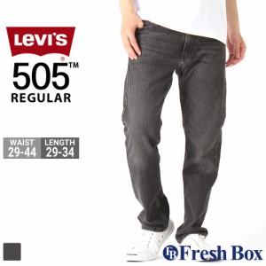 リーバイス ジーンズ 505 ジップフライ カンザス W29-W44 L29/30/32/34 LEVI'S / Levis デニム ジーパン アメカジ 大きいサイズ ブランド