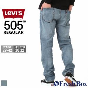 levis リーバイス 505 ジーンズ メンズ ストレート レギュラーフィット デニムパンツ 大きいサイズ [levis-00505-2214] (USAモデル)