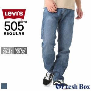 levis リーバイス 505 ジーンズ メンズ ストレート レギュラーフィット デニムパンツ 大きいサイズ [levis-00505-2217] (USAモデル)
