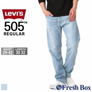 levis リーバイス 505 ジーンズ メンズ ストレート レギュラーフィット デニムパンツ 大きいサイズ [levis-00505-2218] (USAモデル)