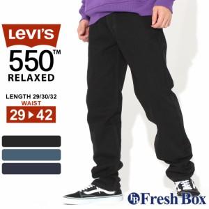 Levis リーバイス 550 ジーンズ メンズ 大きいサイズ ワイドパンツ ブラック リンス ワンウォッシュ RELAXED FIT JEANS [levis-00550-026