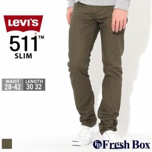 リーバイス 511 ジッパーフライ 大きいサイズ USAモデル ブランド Levis ジーンズ デニム ジーパン アメカジ カジュアル 夏新作