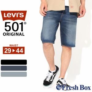リーバイス 501 ハーフパンツ 膝上 デニム ストレッチ メンズ 大きいサイズ 36512 ショートパンツ ショーツ 短パン ジーンズ ジーパン デ