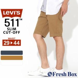 リーバイス 511 ハーフパンツ デニム スリムフィット メンズ 大きいサイズ 36555 ショートパンツ ショーツ 短パン ジーンズ ジーパン デ