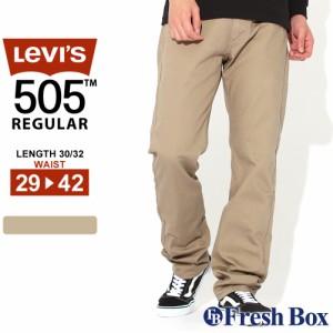 Levis リーバイス 505 ジーンズ メンズ ストレート レギュラーフィット 大きいサイズ メンズ リーバイス チノパン ティンバーウルフ [lev