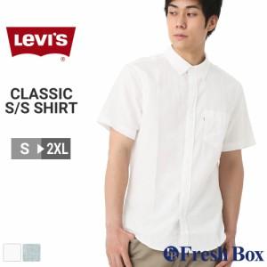 Levi's リーバイス シャツ 半袖 カジュアル 大きいサイズ メンズ 半袖シャツ コットンリネン [levis-86627] (USAモデル)