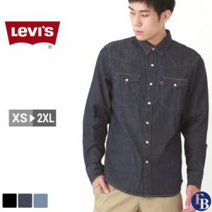 リーバイス シャツ 長袖 メンズ ウエスタン ポケット付き XS-2XL 85745 LEVIS / Levis アメカジ 大きいサイズ ブランド