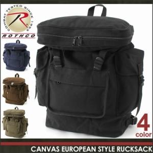 ロスコ バッグ リュック メンズ レディース ヴィンテージ加工 USAモデル 米軍|ブランド ROTHCO|リュックサック バッグパック キャンバ