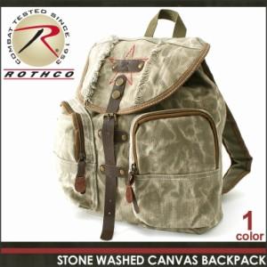 ロスコ バッグ リュック メンズ レディース 大容量 ウォッシュ ヴィンテージ加工 USAモデル 米軍 ブランド ROTHCO リュックサック バッグ