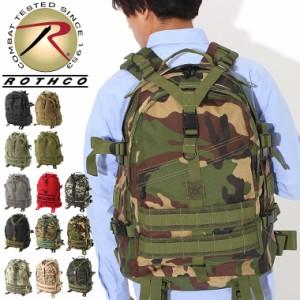 ロスコ バッグ リュック 大容量 メンズ レディース 防水 撥水 USAモデル 米軍 ブランド ROTHCO リュックサック バックパック ミリタリー