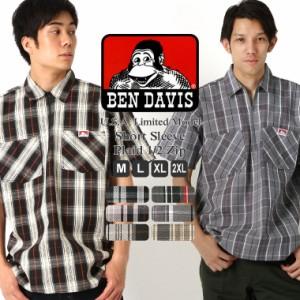 ベンデイビス シャツ 半袖 ハーフジップ メンズ ワークシャツ チェック柄 大きいサイズ USAモデル ブランド BEN DAVIS 半袖シャツ アメカ