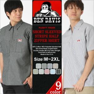 ベンデイビス シャツ 半袖 ハーフジップ メンズ ワークシャツ ヒッコリー 大きいサイズ USAモデル ブランド BEN DAVIS 半袖シャツ アメカ