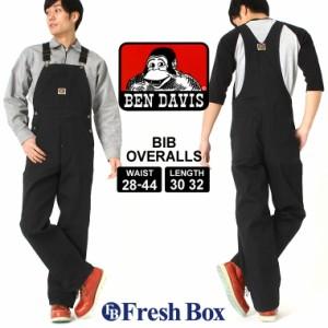 ベンデイビス オーバーオール ダック ボタンフライ ブラック メンズ 大きいサイズ 404 USAモデル ブランド BEN DAVIS 作業着 作業服 ワー