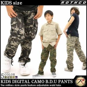 [キッズ] ロスコ ボーイズ カーゴパンツ USAモデル 米軍 ブランド ROTHCO ミリタリー 迷彩 子供 男の子 女の子 春新作