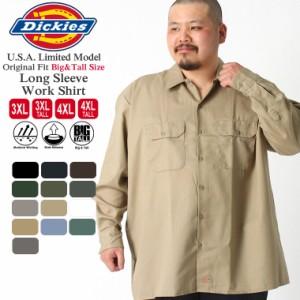 [ビッグサイズ|トールサイズ] ディッキーズ シャツ 長袖 ワークシャツ 574 メンズ|大きいサイズ USAモデル Dickies|長袖シャツ カジュ