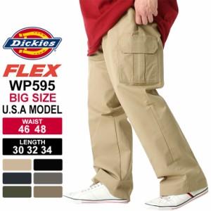 [ビッグサイズ] ディッキーズ カーゴパンツ レギュラーフィット WP595 メンズ|股下 30インチ 32インチ|ウエスト 46インチ 48インチ|大
